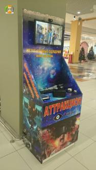 Взять игровые автоматы напрокат днепропетровск играть в автоматы бес регистрации